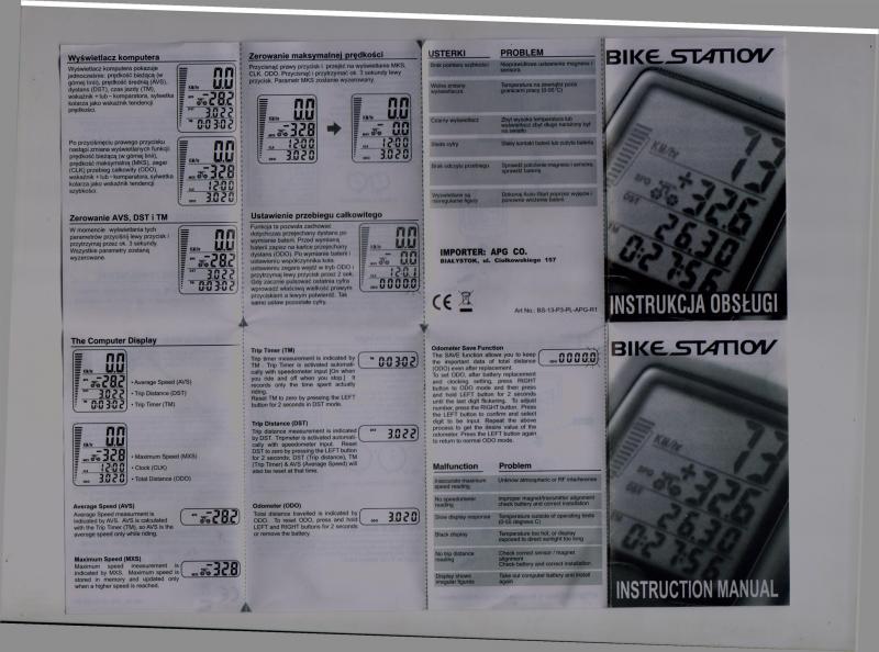 Инструкция К Велоспидометру F13