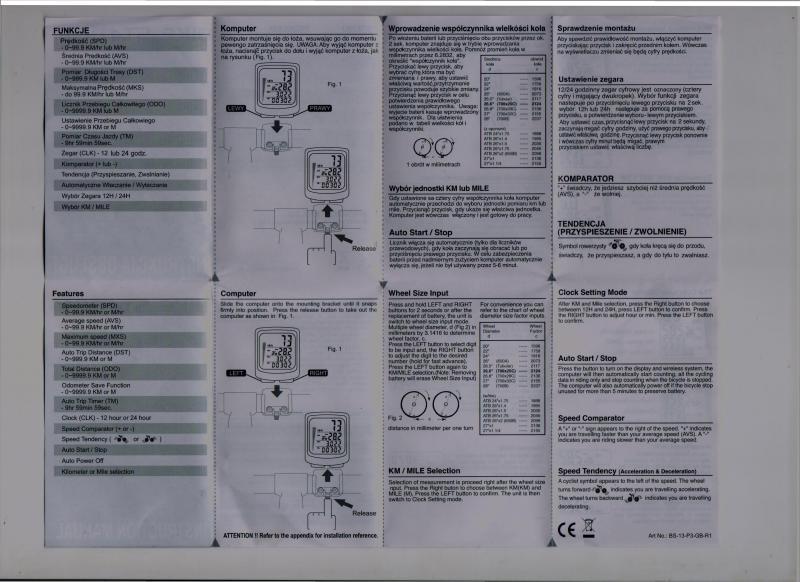 инструкция Atech 09 - фото 5