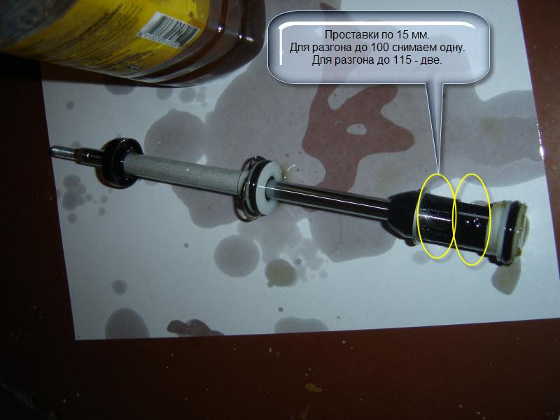 ограничитель сверла 8 мм