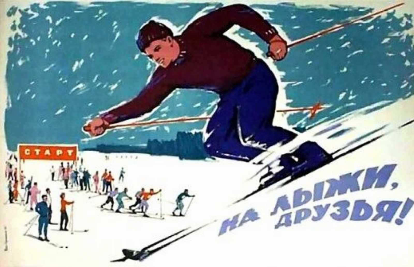 Лыжный Марафон, г. Борисов