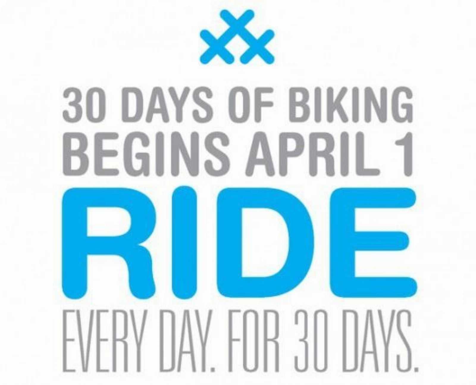 Акция 30 дней на велосипеде!