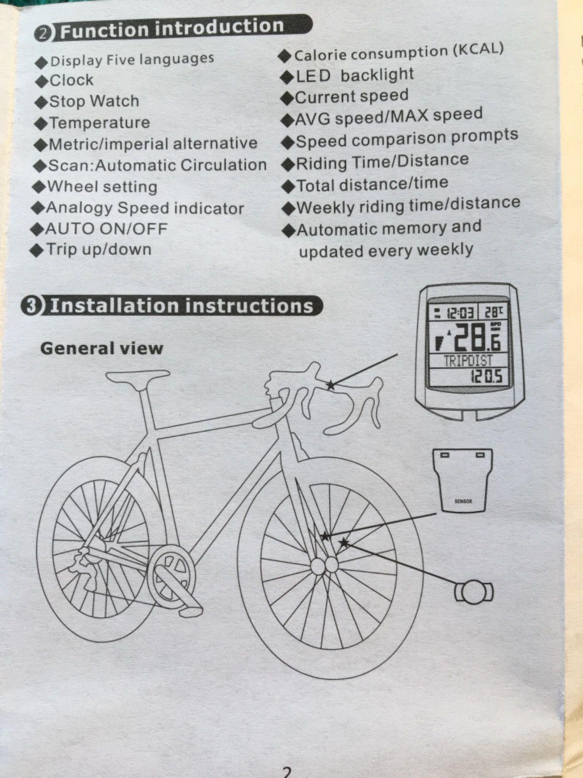 Велокомпьютер беспроводной