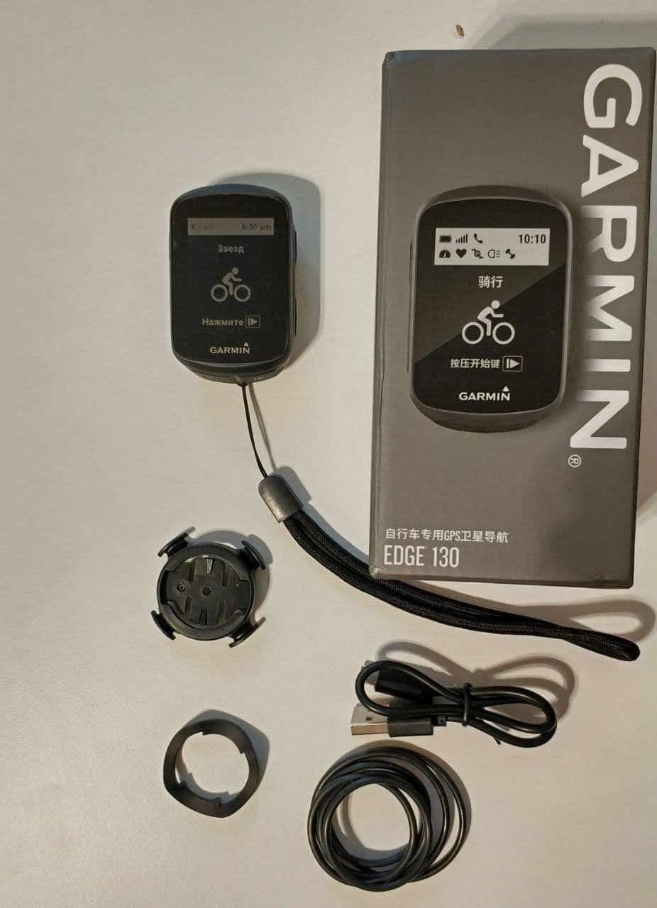 Garmin Edge 130 GPS велокомпьютер