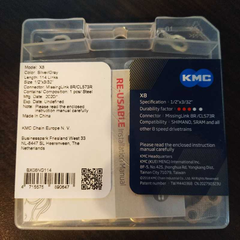 Новая KMC X8