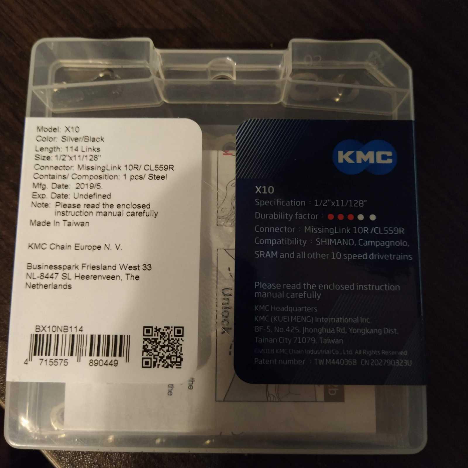 Цепь 10 скоростная KMC X 10 Silver Black замок в комплекте 114 звеньев