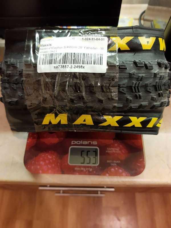 Покрышки Maxxis Aspen 29x2.10