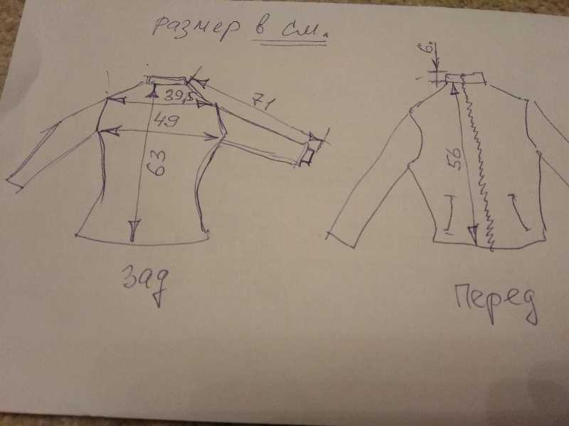 женскую куртку Softshell. Размер 42-44.