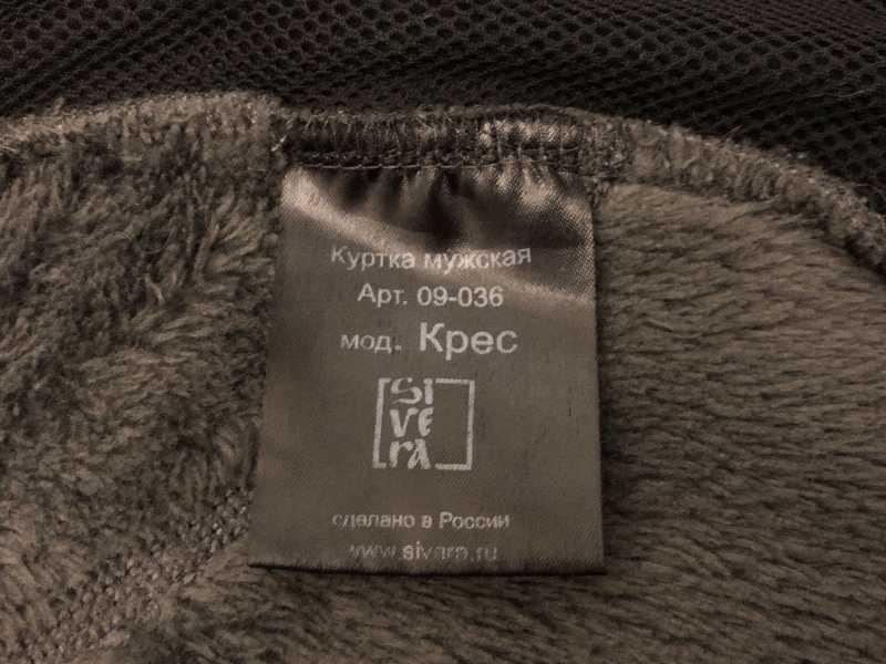 Флис Sivera Крес Polartec Thermal Pro