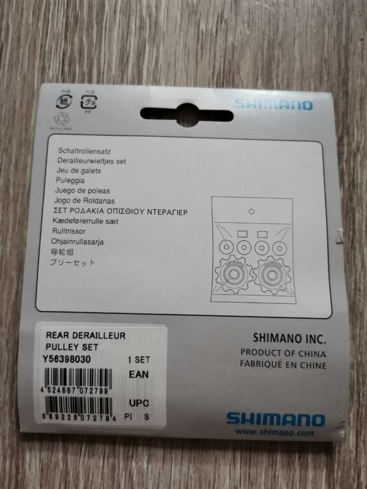 Новые ролики заднего переключателя Shimano 6/7/8ск, 10 зубов