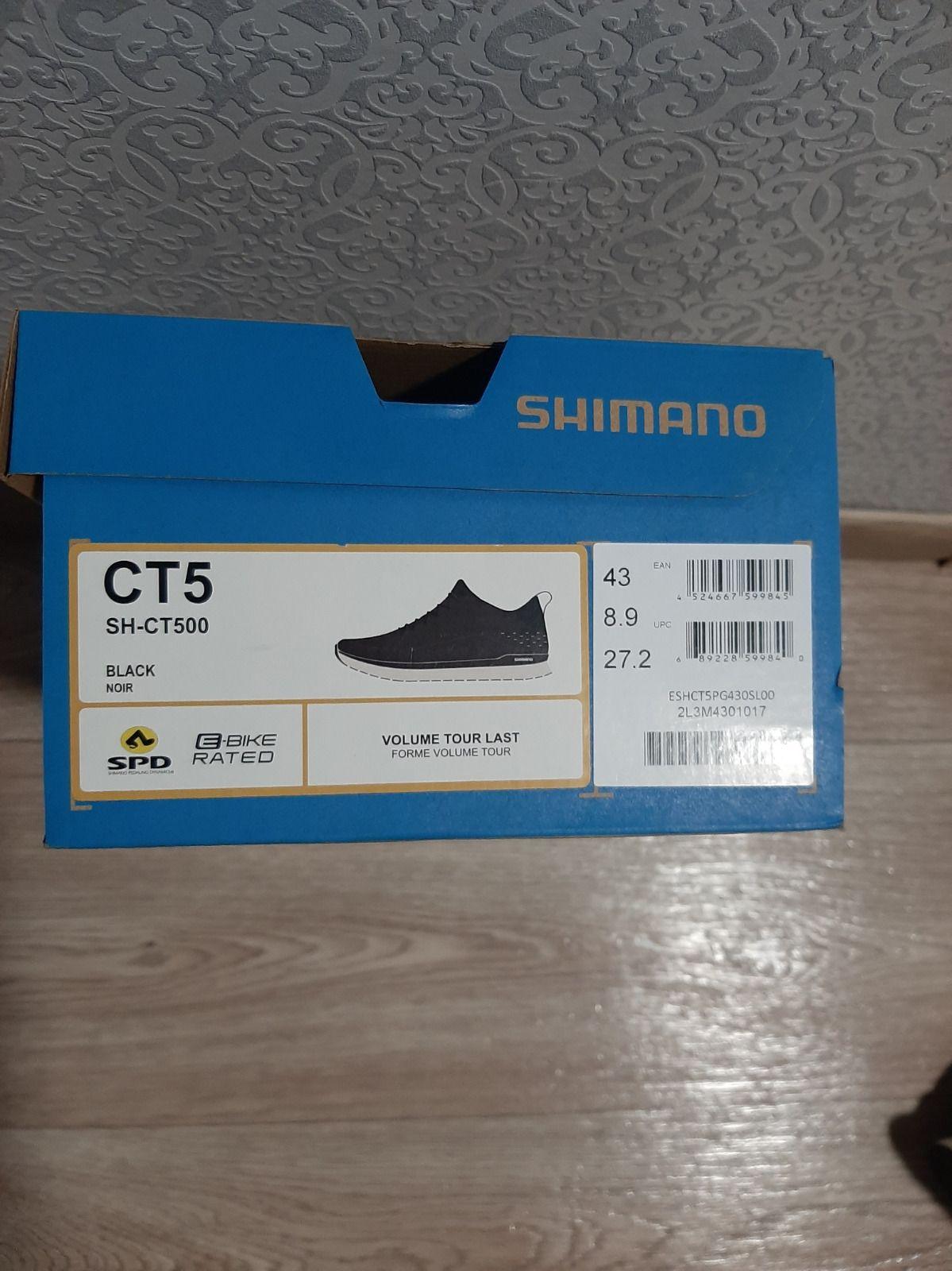 Вело кроссовки SHIMANO CT-500