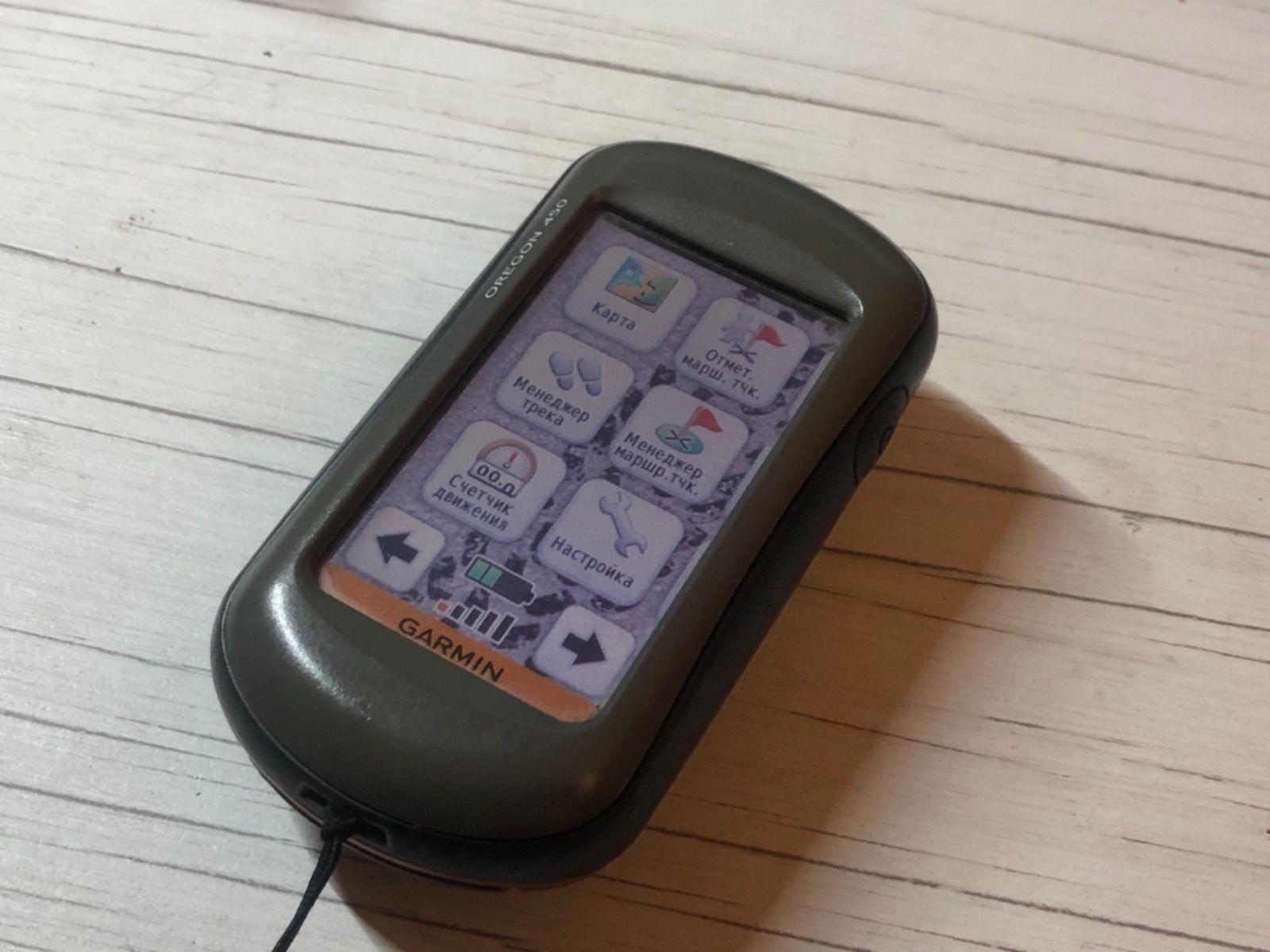Туристический навигатор Garmin Oregon 450