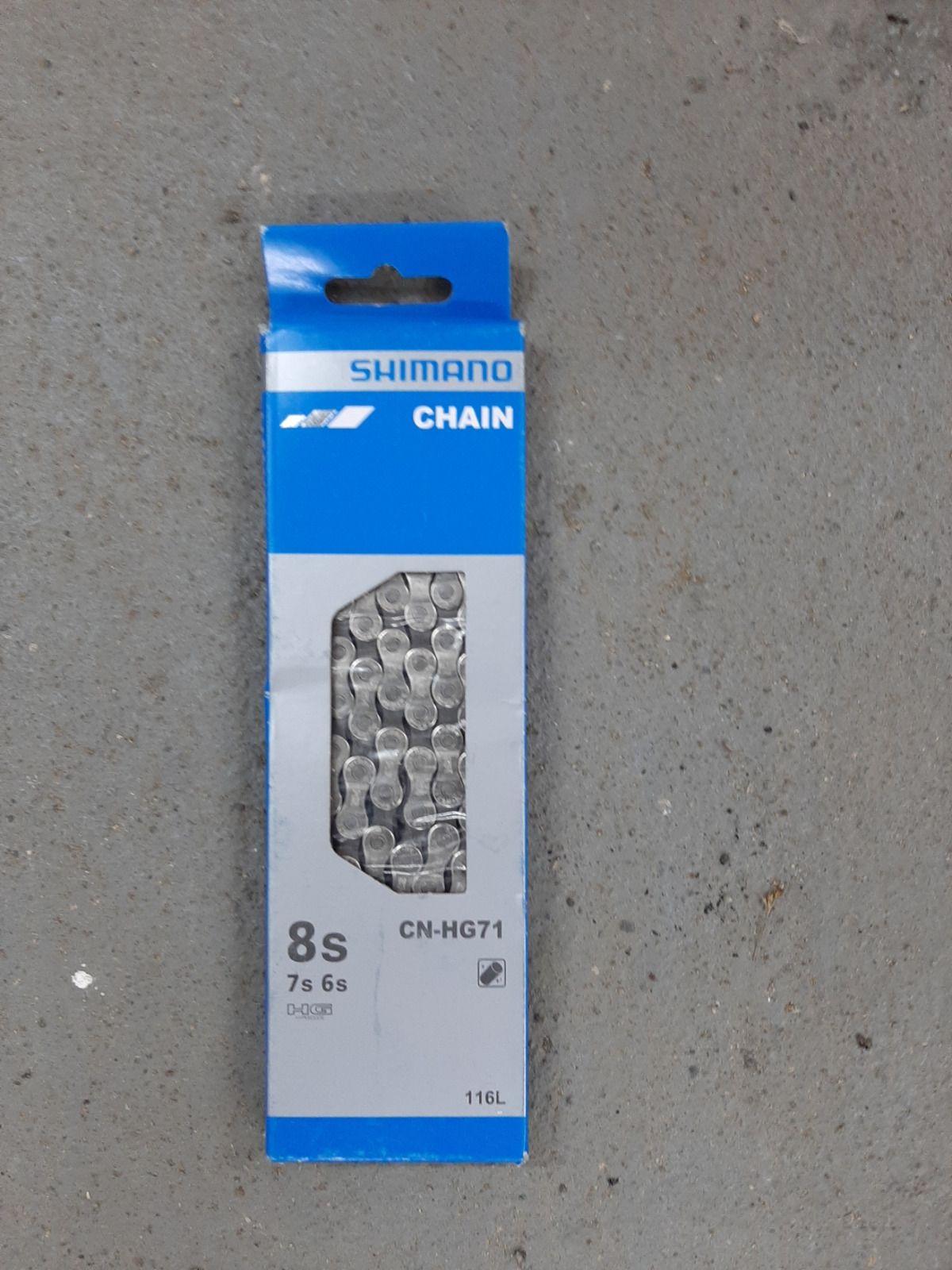 Цепь Shimano 6/7/8-ск CN-HG71C