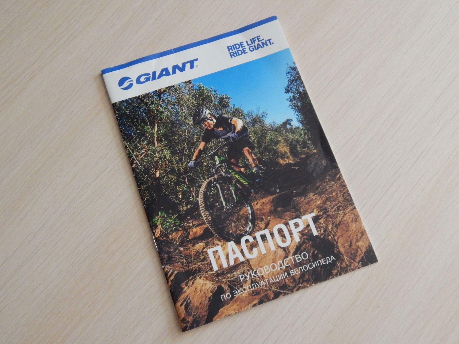 Giant Talon 3GE