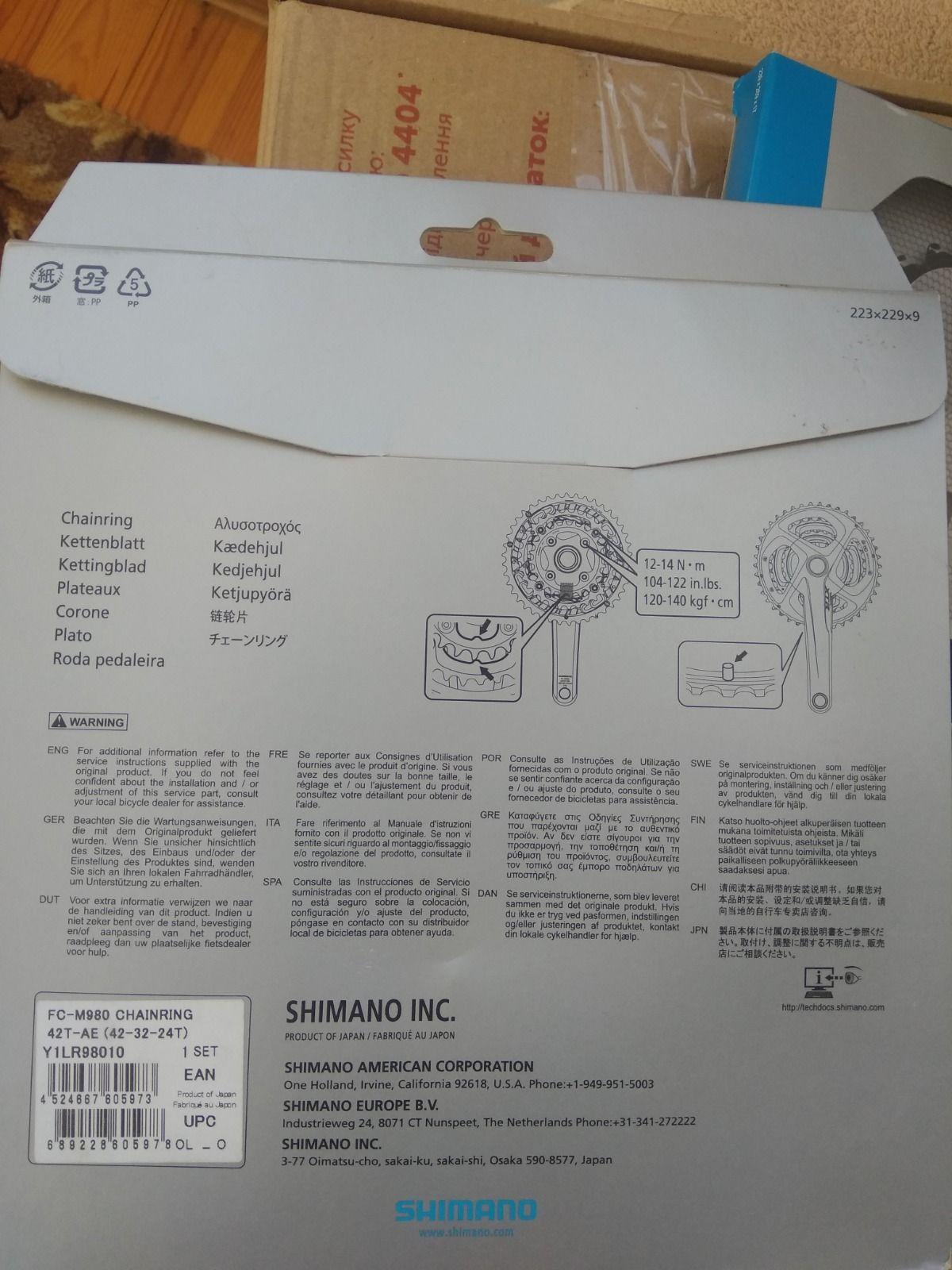 Shimano XTR FC-M980 (3-x 42T)