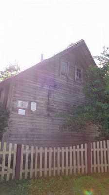 Дом, связанный с именем И. Сикоры