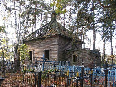 Церковь (дерев.)