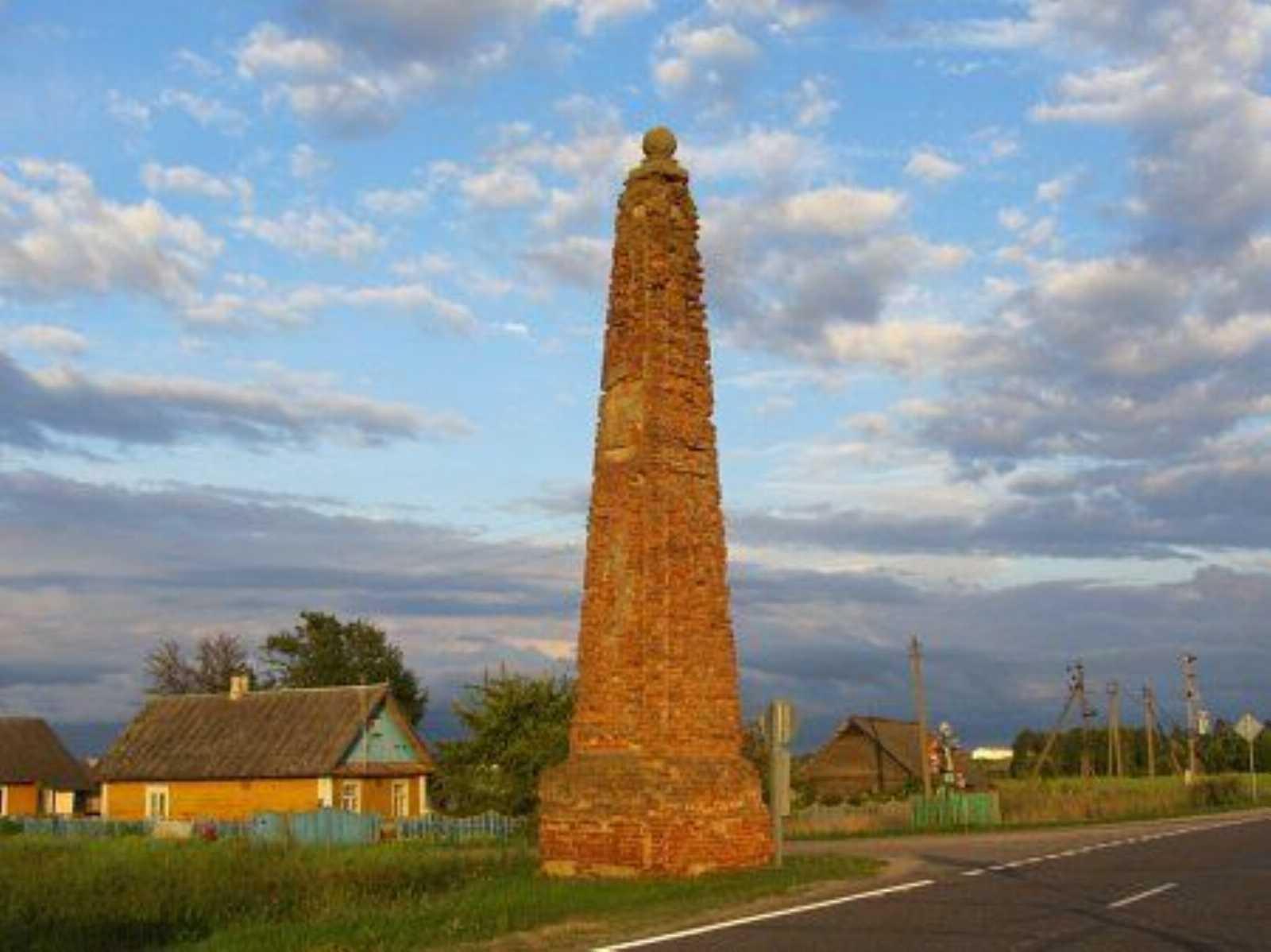 Мемориальный обелиск