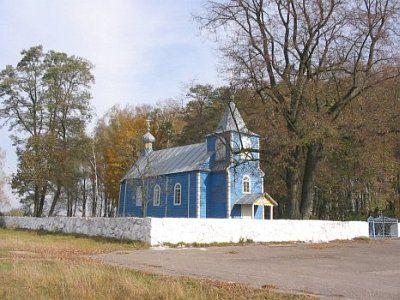 Церковь св. Георгия (дерев.)