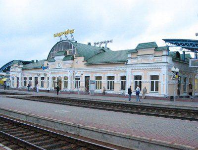 Железнодорожный вокзал  Бобруйск