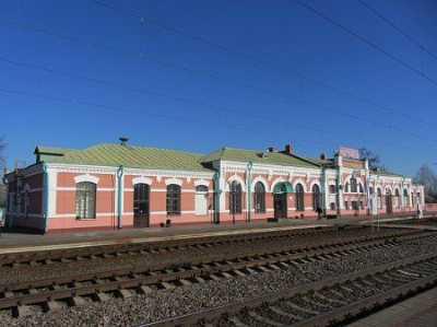 Железнодорожный вокзал Березина