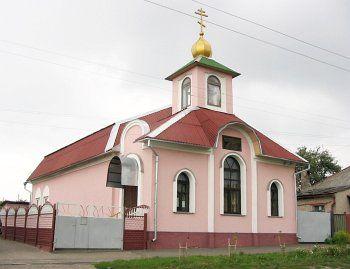 Церковь старообрядческая пресв. Богородицы