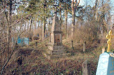 Кладбище солдат 1-й мировой войны