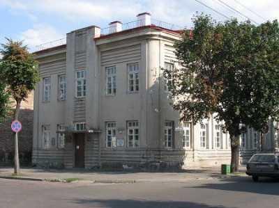 Суд городской