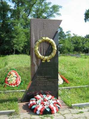 Братская могила солдат 1-й мировой войны