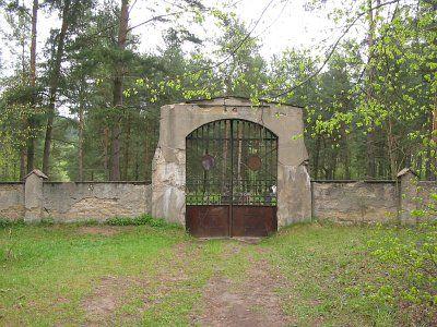 Брама и ограда