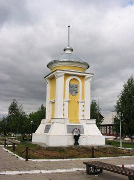 Памятный знак Ляховичской Фортеции