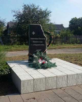 Могилы солдат 1-й мировой войны