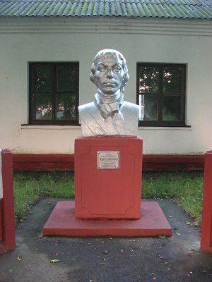 Бюст Тадеуша Костюшко