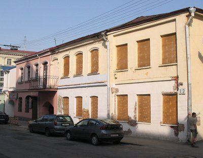 Бюро электротехническое Левина