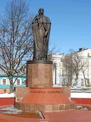 Памятник Евфросинье Полоцкой