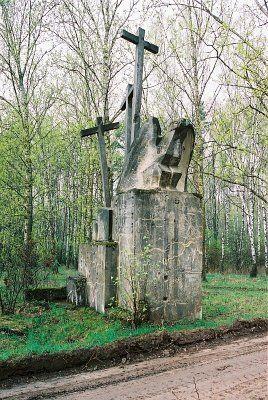 Памятник трем польским походам