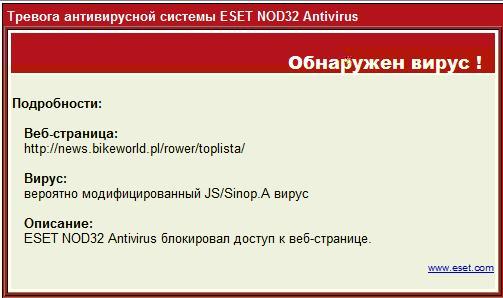 virus_JS_Sinop.A.jpg