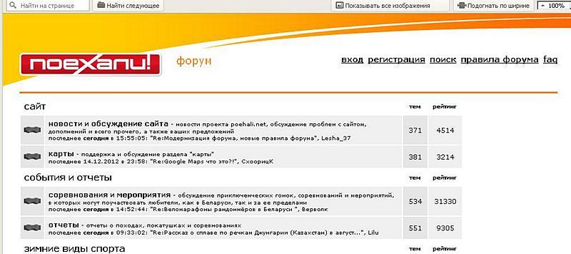 Bezymyannyy_22.JPG