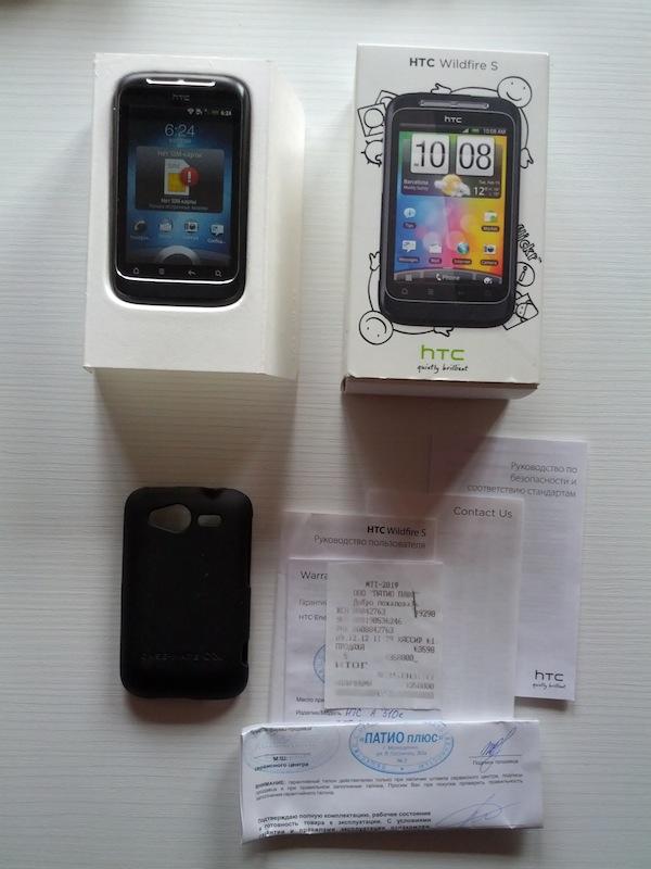Smartfon_HTC_Wildfire_S_1.jpg