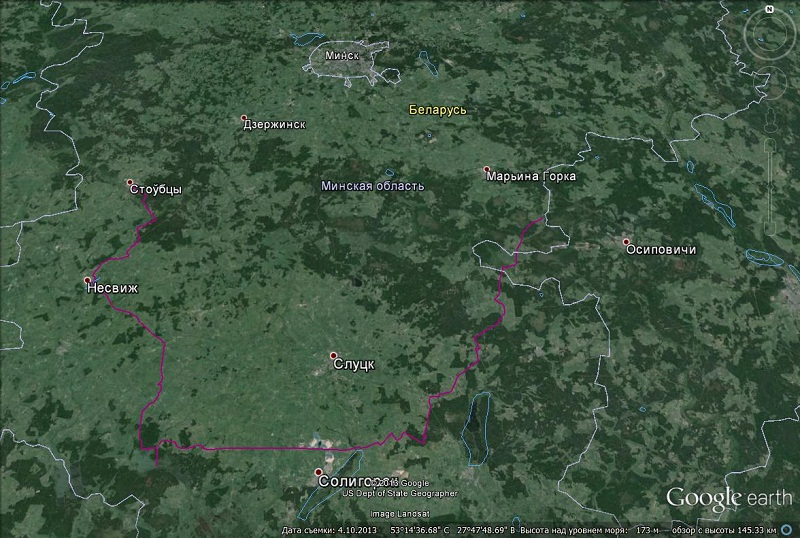 Stolbtsy-Soligorsk-Tal'ka.jpg