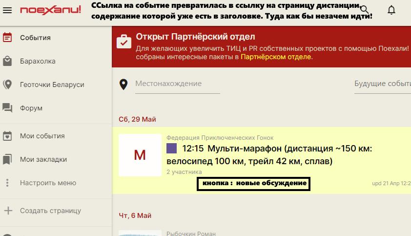 Screenеshot.png