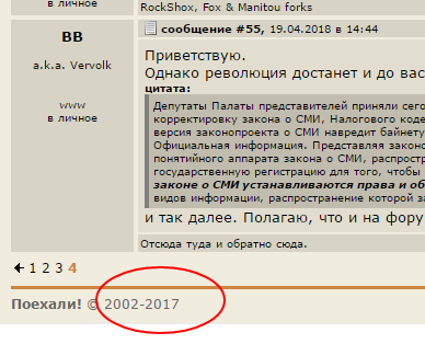 Snimok_ekrana20180424133857.png