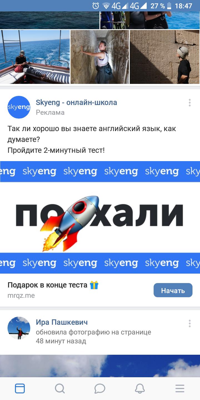 Screenshot_20190725-184752