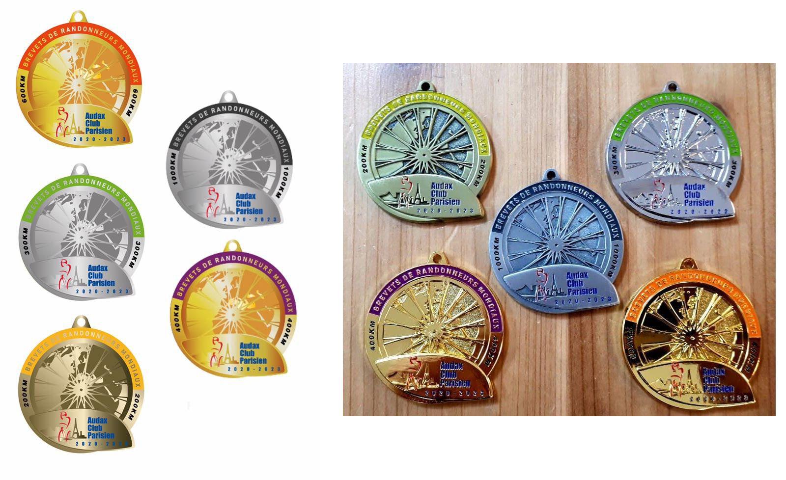 Medals_2020.jpg