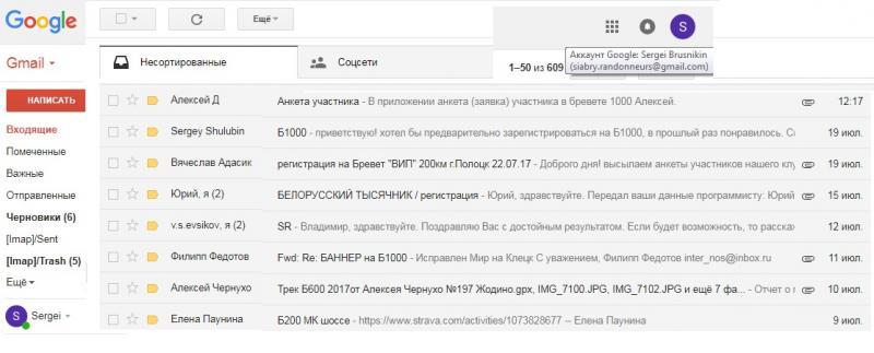 b1000_mail.jpg