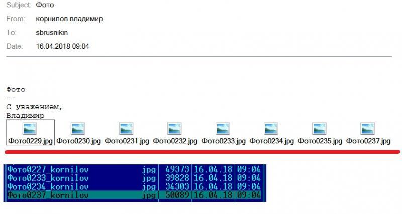 prop_files.jpg