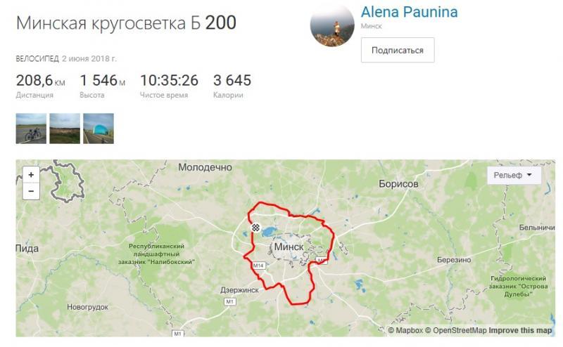 elena_paunina.jpg