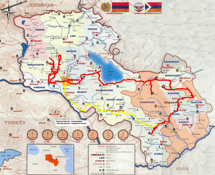 armenia_1.jpg