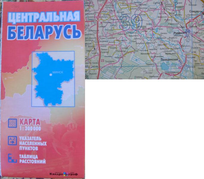 map_central_belarus.jpg