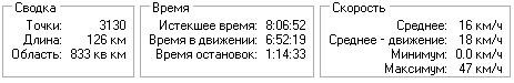 Log_2.jpg