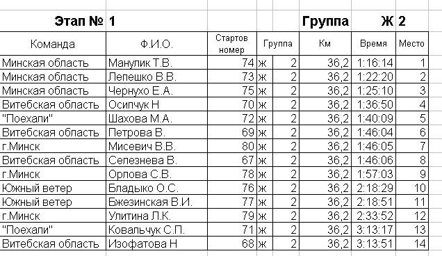 F2-1.jpg